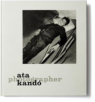 01_Ata Kando_cover 1