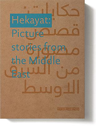 01_WPPH Hekayat_cover